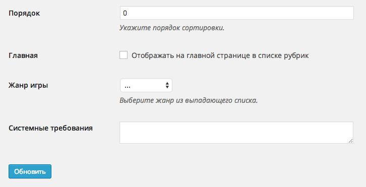 html выпадающий список select: