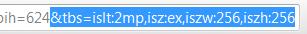 параметры поиска по точным размерам в URL