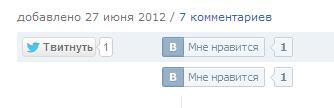 баг кнопки вконтакте
