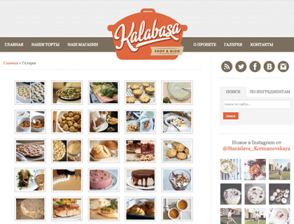Kalabasa.ru