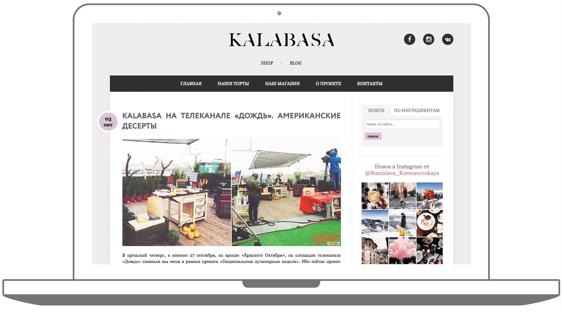 kalabasa.ru кулинаный блог