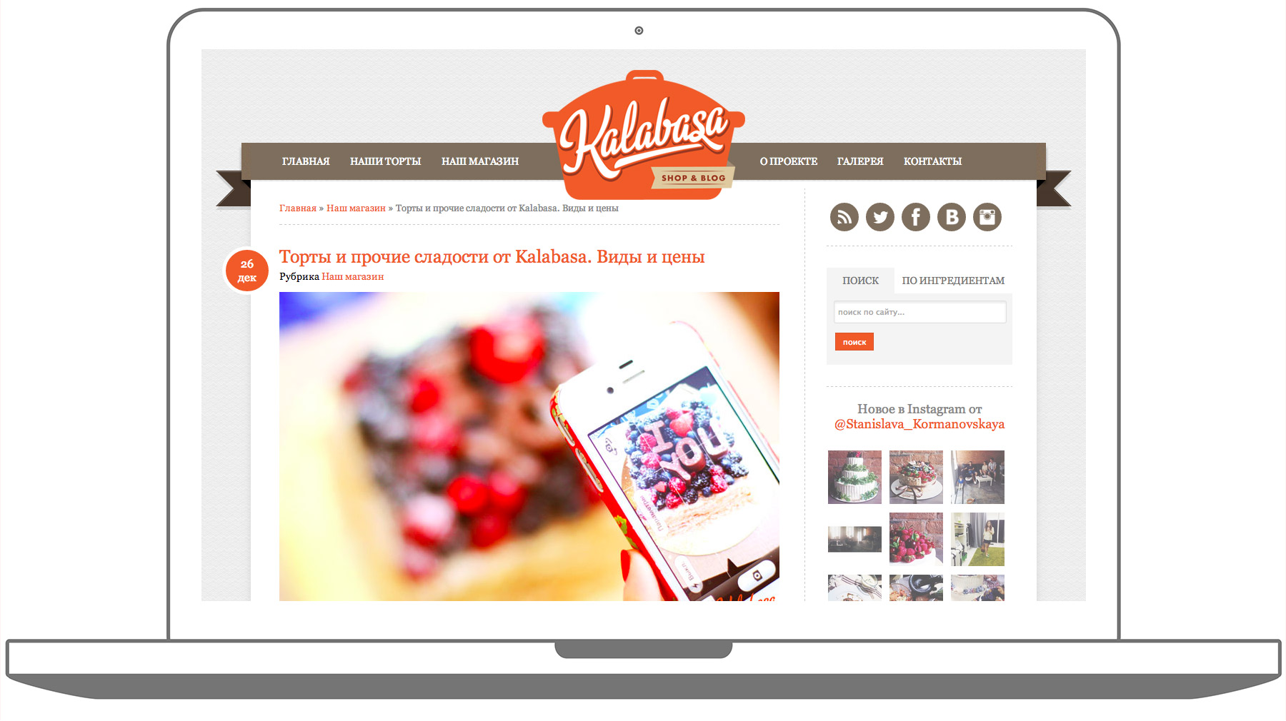 Kalabasa.ru кулинарный блог
