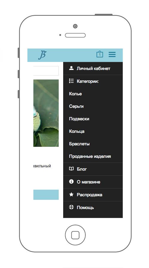 bluejay-menu-iphone5