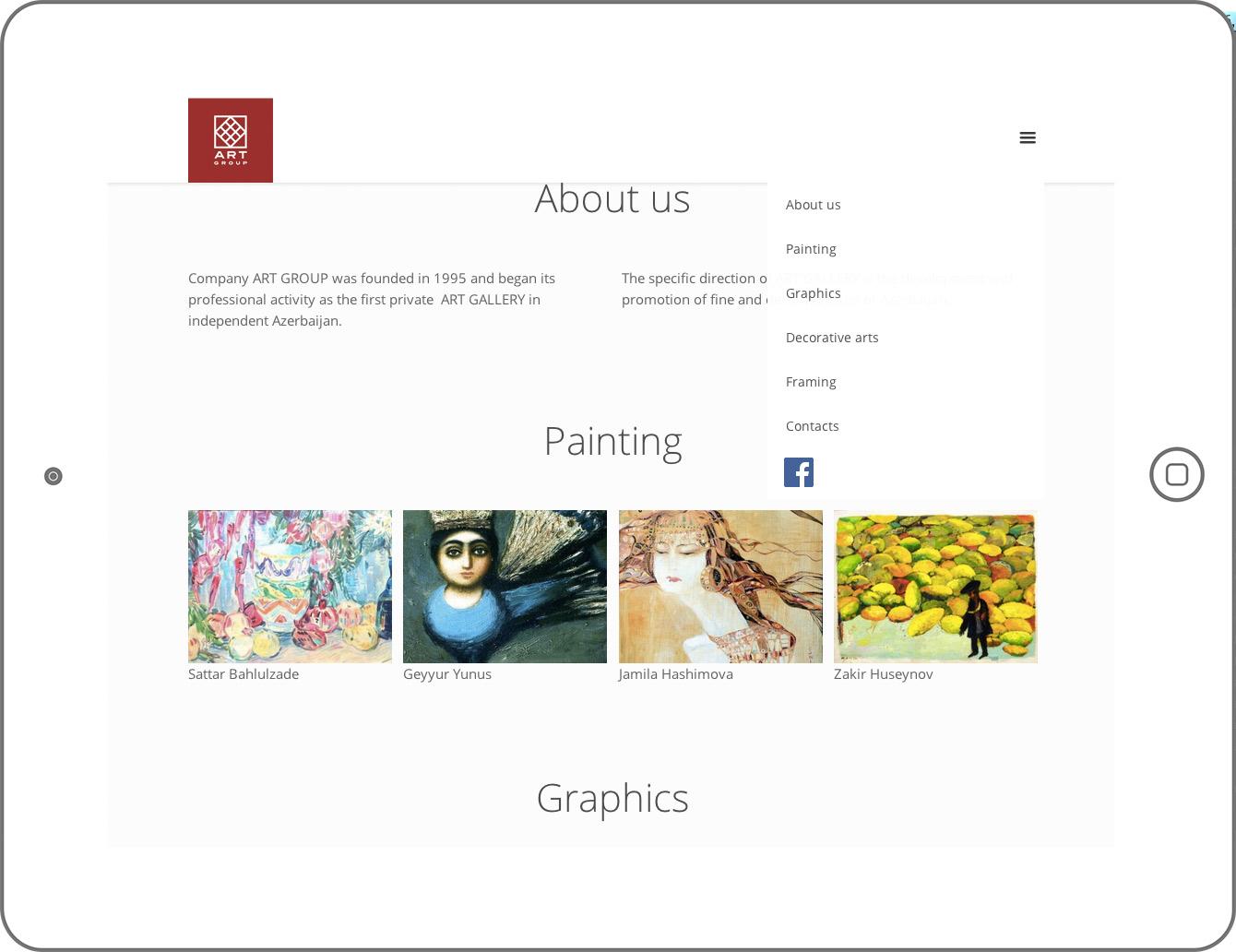 art gallery на ipad в горизонтальной ориентации